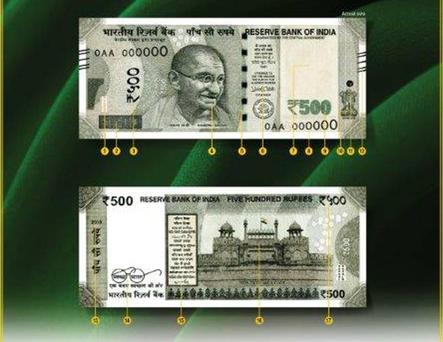 RBI Issues Rs 500 Note with Features 2