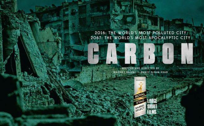 carbon short film