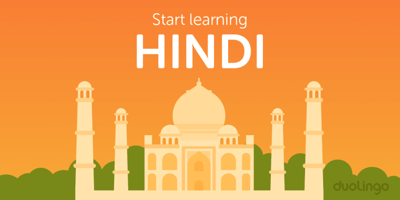 english-to-hindi